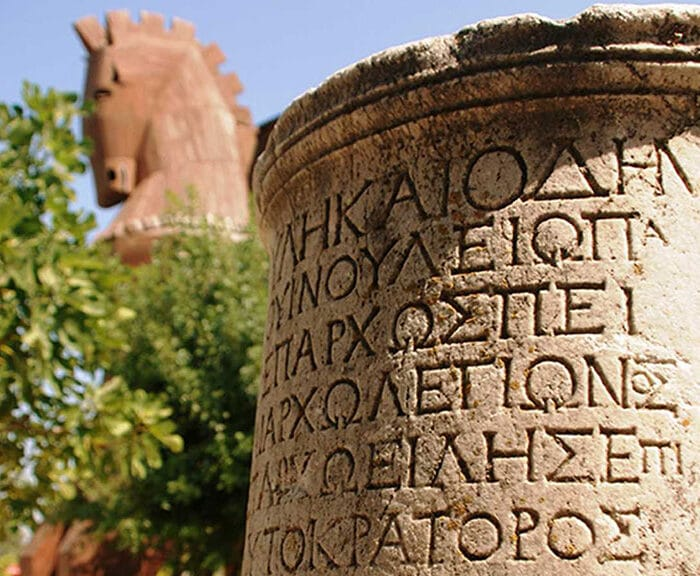 The Trojan Horse Troy