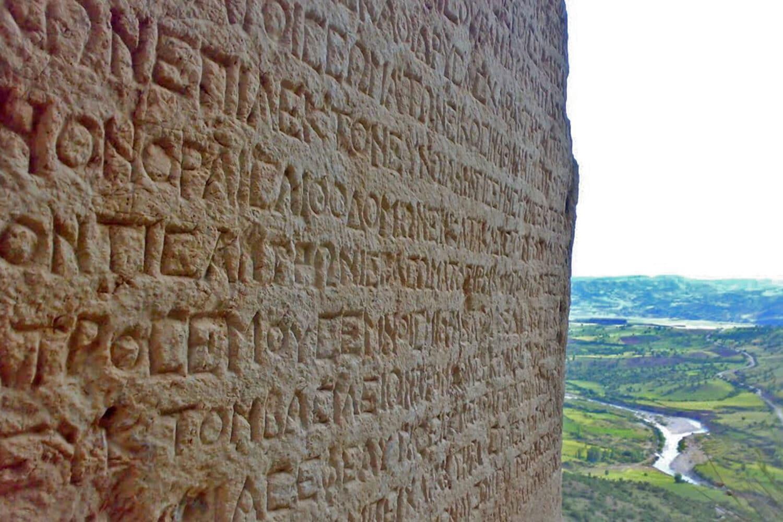 Tour Photos Mount Nemrut Arsemia