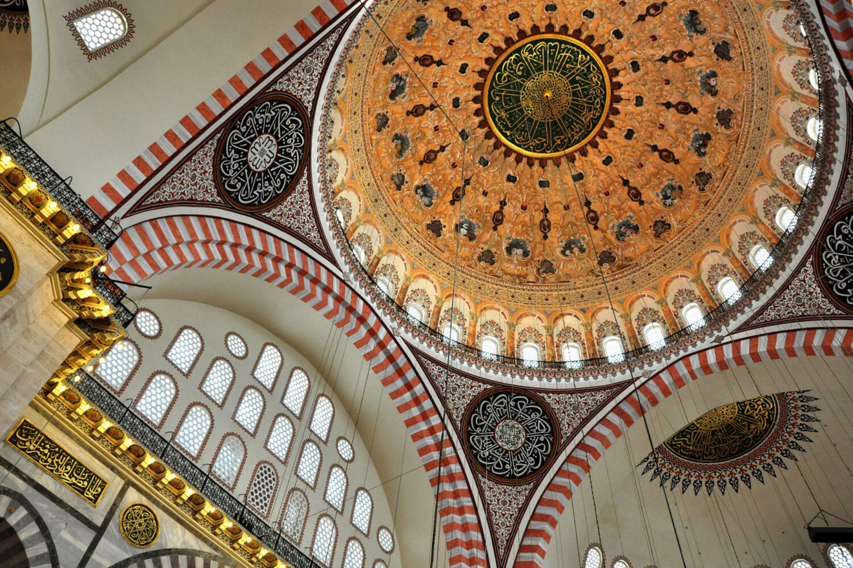 Tour Photos Suleymaniye Mosque Interior Dome