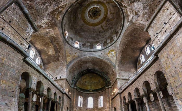 Hagia Irene Bema Arch Basilica
