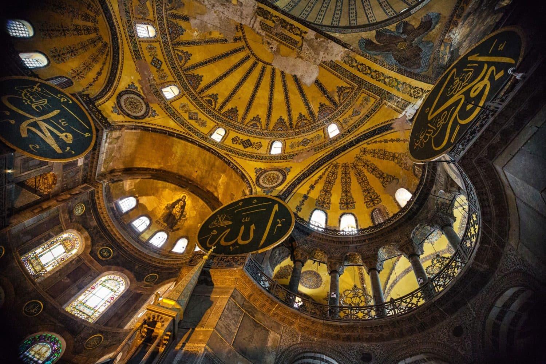 Tour Photos Wonderful Dome of Hagia Sophia